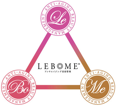 LEBOME/リボームアンチエイジング美容管理
