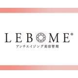 【LEBOME/リボーム】  アンチエイジング美容管理