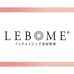 画像1: 【LEBOME/リボーム】  アンチエイジング美容管理